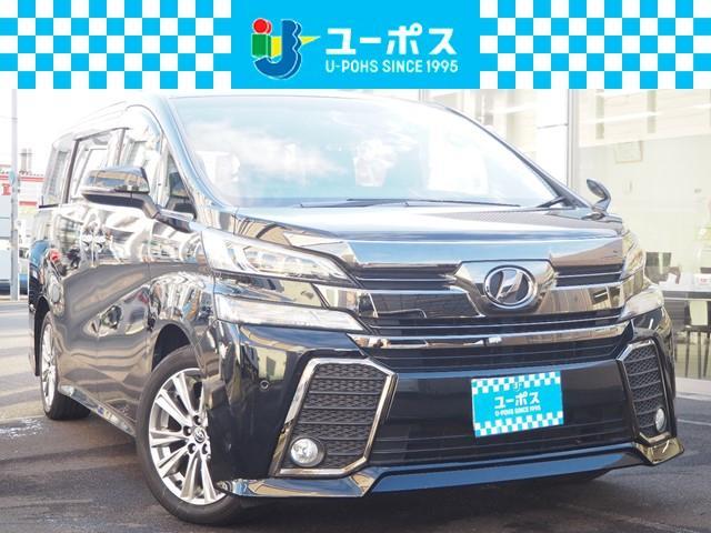 トヨタ 2.5Z Aエディション ゴールデンアイズ 禁煙車 ワンオーナー 後席モニター