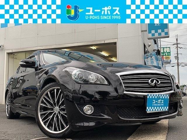 日産 370GT タイプS 黒革シート BOSEサウンド 車高調