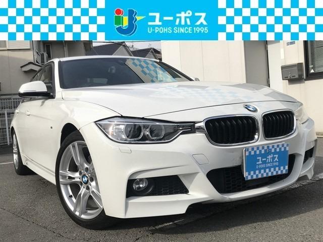 BMW 320d Mスポーツ 純正ナビ Rカメラ レーンキーピング