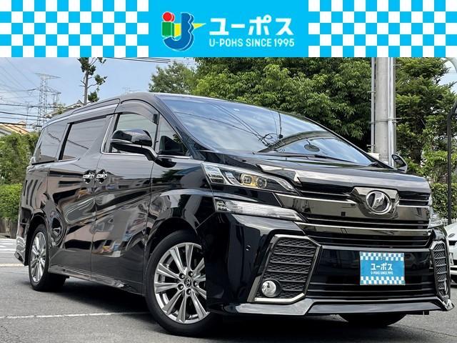 トヨタ 2.5Z Aエディション ゴールデンアイズ フリップダウンモニター・Rカメラ・両側パワースライドドア・パワーバックドア