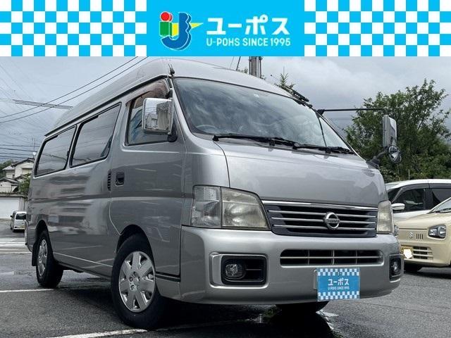 日産 キャラバン  キャンピングカー・レンジ・シンク・コンロ・後席TV・冷蔵庫・ETC