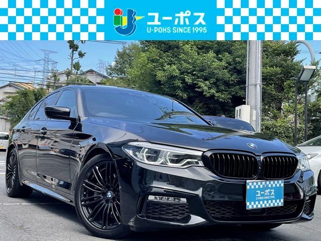BMW 523i ブラックアウト・ユーザー買取・アクティブクルーズコントロール・harman/kardonサウンドシステム・ヘッドアップディスプレイ・全周囲モニター・ETC・Rカメラ