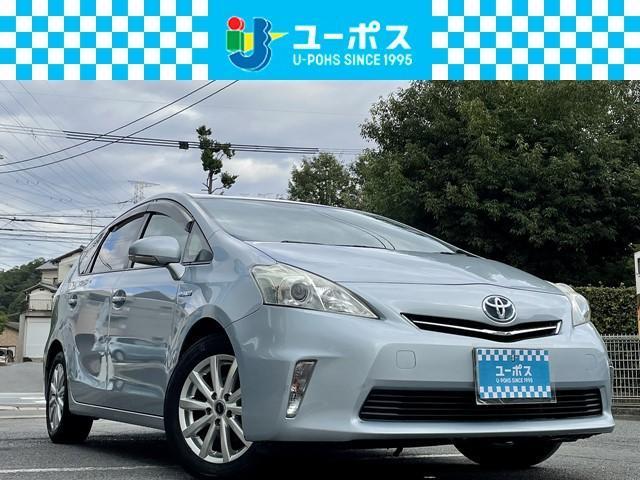 トヨタ プリウスアルファ S Lセレクション ユーザー買取・スペアスマートキー・禁煙車・SDナビ・Rカメラ・フルセグTV・社外16インチアルミ・ETC・取扱説明書・ナビ取扱説明書有