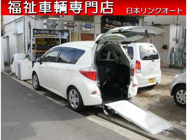トヨタ 福祉車両 スローパー 全国1年保証 SDナビ TV Bカメラ