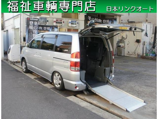 トヨタ 福祉車両 スローパー 全国1年保証