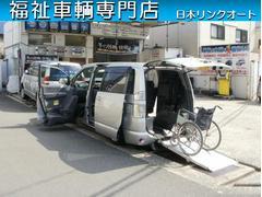 ヴォクシー助手席回転シート付スローパー 車いす2台 全国1年保証