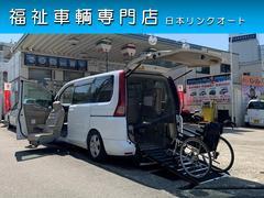 セレナ福祉車両 助手席回転シート付 スローパー 全国1年保証