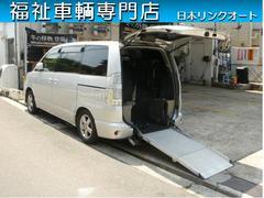 ヴォクシー福祉車両 車いす2台スローパー 全国1年保証