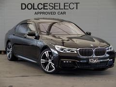 BMW740Li Mスポーツ レーザーライト リヤエンター20AW