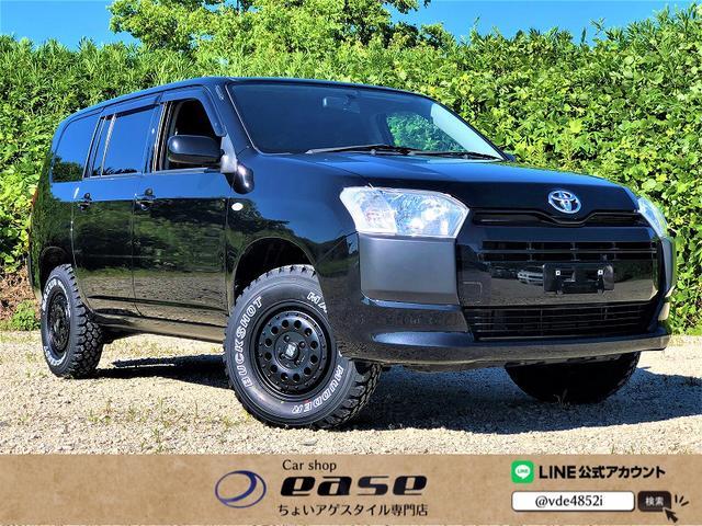 トヨタ プロボックス GL 4WD 新品2インチリフトアップキット 新品MLJラギッドアルミ 新品マキシスバックショットM/Tタイヤ ナビTV ETC 電動格納ミラー