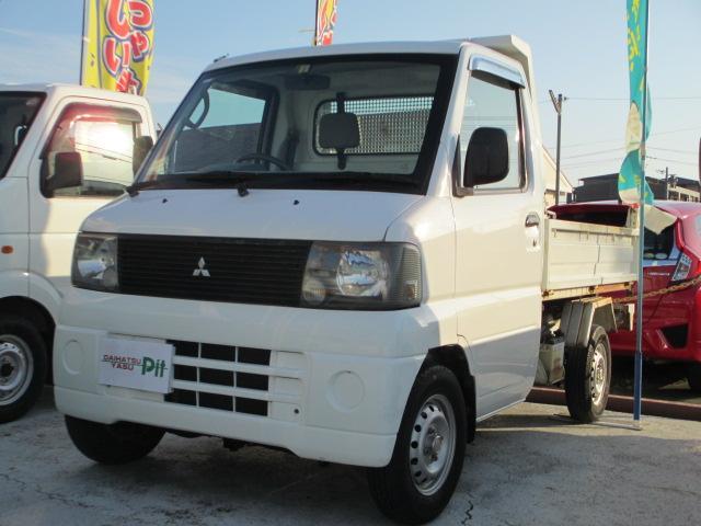 三菱 PTOダンプ 4WD 5MT