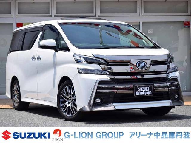 トヨタ 2.5Z GED 黒革JBL全方位 スタイリングPKG SR
