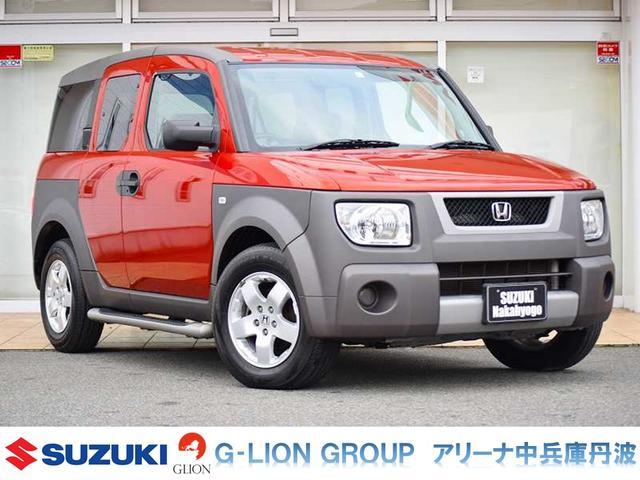 「ホンダ」「エレメント」「SUV・クロカン」「兵庫県」の中古車