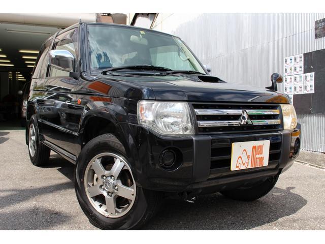 三菱 ナビエディションVR タイミングベルト交換 4WD オートマ