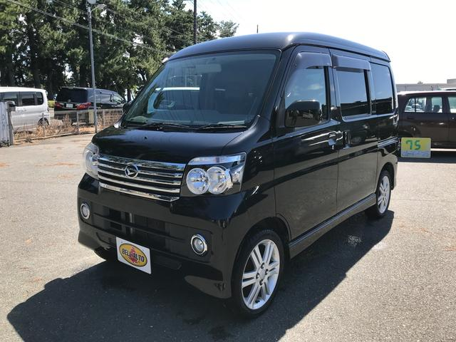 「ダイハツ」「アトレーワゴン」「コンパクトカー」「滋賀県」の中古車