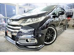 オデッセイアブソルート新品エアロ 新品19アルミ 新品車高調 自動ブレ