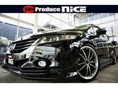 オデッセイM エアロ 新19アルミ 新車高調 新品黒革調 リアスポ