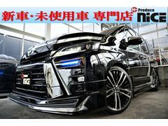 ヴォクシーZS煌II新車 新品モデリスタエアロ新品19アルミ新品車高調