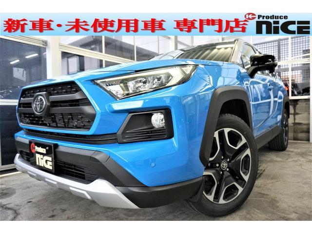 トヨタ アドベンチャー 新車クリアランスソナー4WD衝突防止ブレーキ