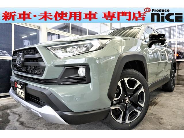 トヨタ アドベンチャー新車4WDサンルーフクリアランスソナーBカメラ