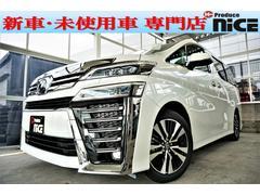 ヴェルファイア2.5ZG 新車サンルーフ三眼LEDデジタルインナーミラー