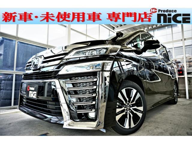 2.5ZGエディション三眼LEDサンルーフデジタルミラー新車(1枚目)