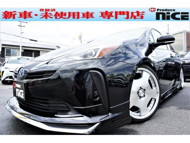 S 新車LEDフォグレーダークルーズ衝突軽減ブレーキ 黒内装(1枚目)