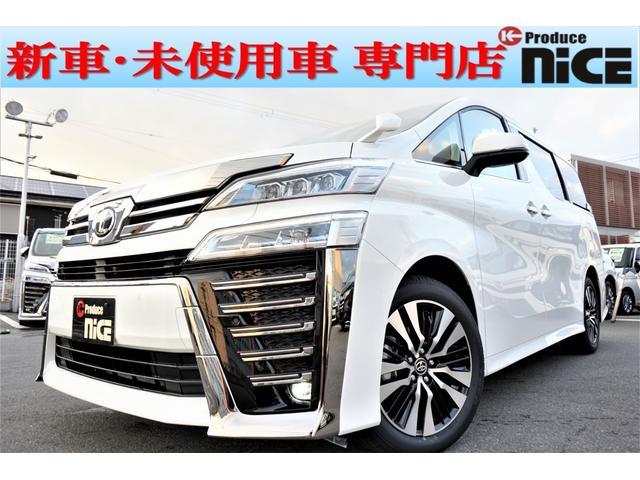 トヨタ 2.5Z Gエディション・サンルーフ・三眼LED・CDDVD