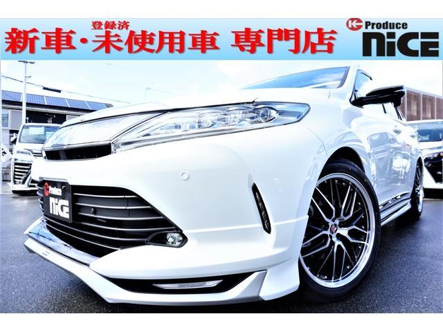 トヨタ プレミアム モデリスタ車高調20アルミサンルーフ登録済未使用