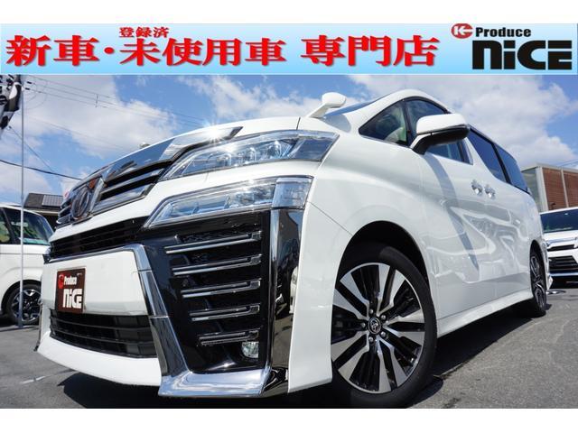 トヨタ ヴェルファイア 25ZGエディション三眼サンルーフデジタルミラー純10型ナビ