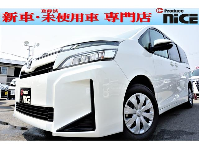 トヨタ X 新車 両側パワスラ 衝突軽減ブレーキ 7人乗り LED