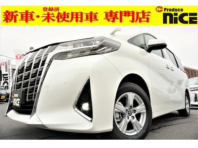 トヨタ 2.5X 新車・両側パワースライドドア・LEDヘッド・Dオーディオ・Bカメラ・スマートキー