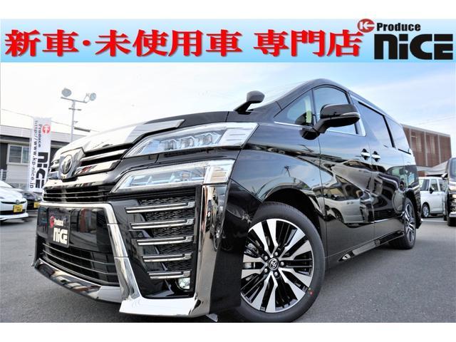 トヨタ 2.5ZGエントリーナビ CDDVD サンルーフ 新車未使用