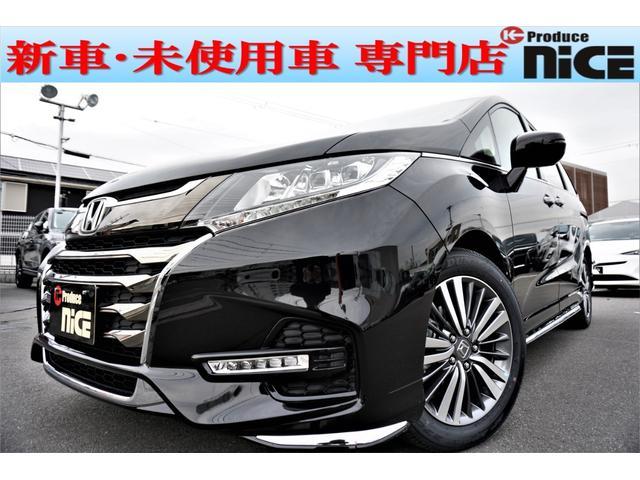 ホンダ アブソルートEXセンシング大型アームレストマルチビュー新車