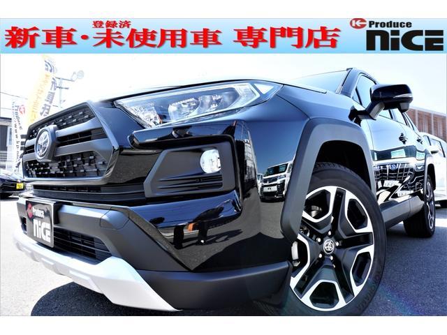トヨタ アドベンチャー登録済未使用車 衝突防止ブレーキ 19アルミ