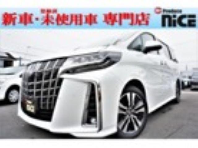 トヨタ 2.5SCパッケージ新車デジタルインナーミラー三眼サンルーフ