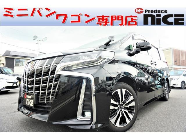 トヨタ 2.5SCパッケージアルパイン11型ナビ12.8型後席モニタ