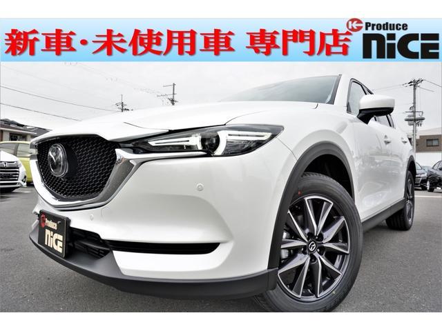 マツダ CX-5 XDプロアクティブ新車19インチ360度カメラ8型ナビ地デジ