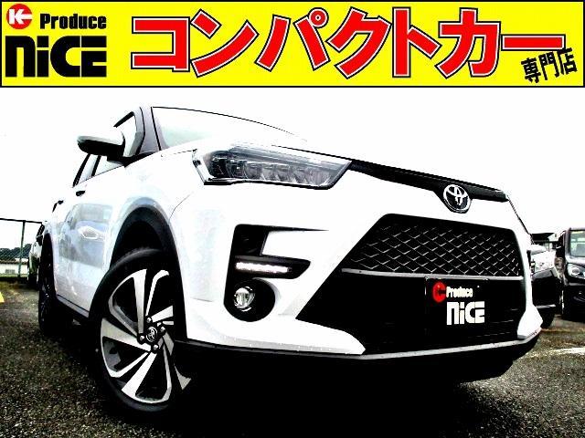 トヨタ Z 登録済未使用車・LEDヘッドライト・フロント・リアLEDフォグライト・オートクルーズ・衝突軽減ブレーキ・クリアランスソナー・レーンキープ・シートヒーター・17AW・ウインカーミラー・USBソケット