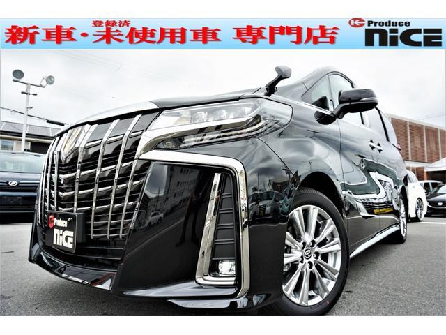 トヨタ アルファード 2.5S タイプゴールド 三眼LEDヘッドライト!デジタルインナーミラー!ツインムーンルーフ!両側パワースライドドア!衝突防止ブレーキ!レーダークルーズ!