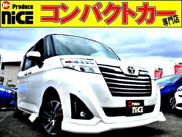 トヨタ カスタムG 新車・LEDヘッドライト・フォグライト・衝突軽減ブレーキ・クルコン・ソナー・両側パワースライドドア・スマートキー・オートエアコン・アイドリングストップ・ウインカードアミラー