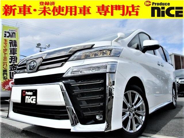 トヨタ 2.5Z ゴールデンアイズ 新車・ツインムーンルーフ・両側パワスラ・レーダークルーズ・クリアランスソナー・衝突軽減ブレーキ・LEDヘッドライト・オートハイビーム・ディスプレイオーディオ・Bluetooth・USB