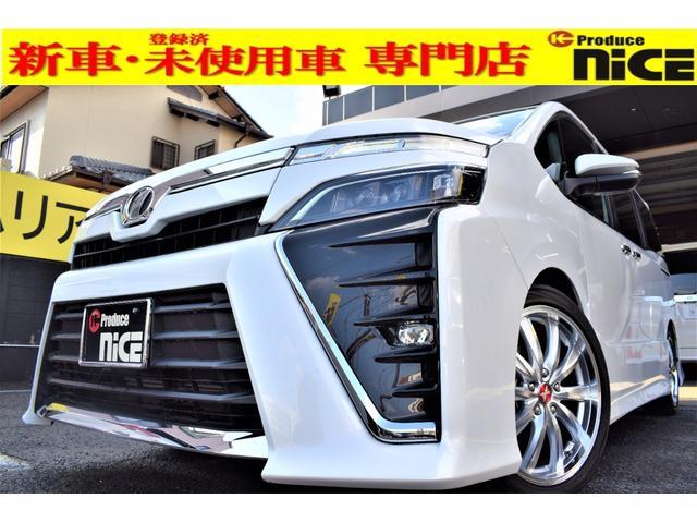 トヨタ ヴォクシー ZS 煌 目玉車 衝突軽減ブレーキ・オートクルーズ・両側パワースライドドア・USBソケット・LEDヘッドライト・オートハイビーム・ウインカードアミラースマートキー・オートエアコン