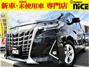 2.5X 新車・両側パワースライドドア・LEDヘッド・レーダークル―ズ・クリアランスソナー・衝突軽減ブレーキ・バックカメラ・ディスプレイオーディオ・Bluetooth・USBソケット・オートハイビーム(1枚目)