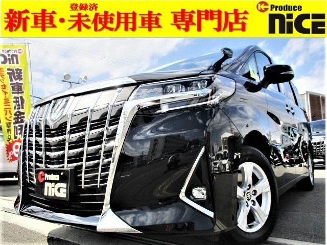 トヨタ 2.5X 両側電動スライドドア・クリアランスソナー・レーダークル―ズ・LEDヘッドライト・ディスプレイオーディオ・Bluetooth・USBソケット・Bカメラ・オートハイビーム・衝突軽減ブレーキ