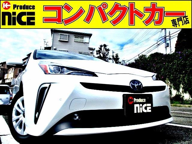 トヨタ SセーフティプラスII 新車・ナノイー搭載・オートワイパー・AC100V・BSM・・LEDアクセサリーランプ・プリクラッシュセーフティ・レーダークルーズ・クリアランスソナー・オートハイビーム・LEDヘッド・フォグ