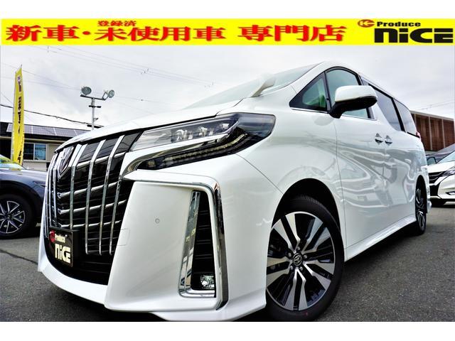 トヨタ 2.5S Cパッケージ 新車・三眼LEDヘッドライト・ツインムーンルーフ・ディスプレイオーディオ・Bluetooth・USB・衝突防止ブレーキ・レーダークルーズ・クリアランスソナー・シートヒーター・シートメモリー