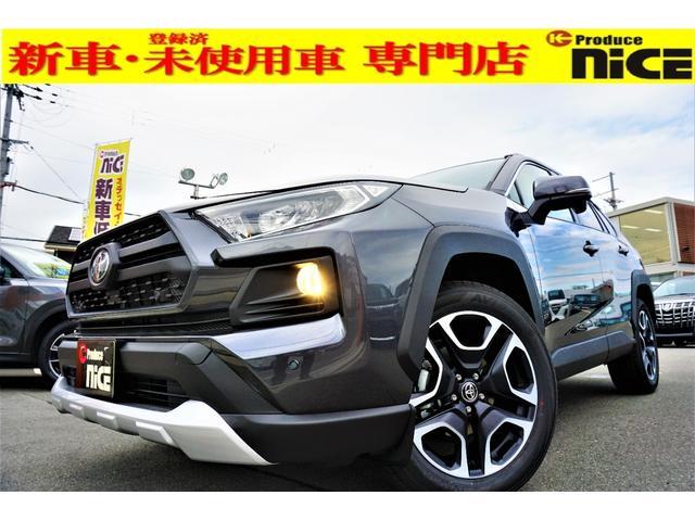 トヨタ アドベンチャー 新車・トヨタセーフティセンス・インテリジェントクリアランスソナー・LEDヘッド・オートマチックハイビーム・パワーシート・オーディオレス・純正19インチAW・ステリモ・デュアルエアコン