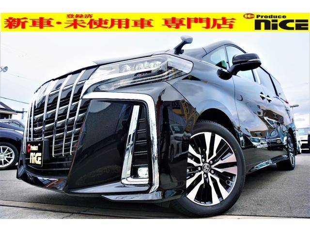 トヨタ 2.5S Cパッケージ 新車・ツインムーンルーフ・ディスプレイオーディオ・三眼LEDヘッドライト・オートハイビーム・衝突防止ブレーキ・レーダークルーズ・シートメモリー・両側パワスラ・シートヒーター