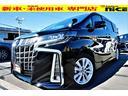 2.5S 新車・両側パワスラ・バックドアイージークローザ・ディスプレイオーディオ・トヨタセーフティセンス・インテリジェントクリアランスソナーLEDヘッドライト・Bカメラ・Bluetooth・18AW(1枚目)